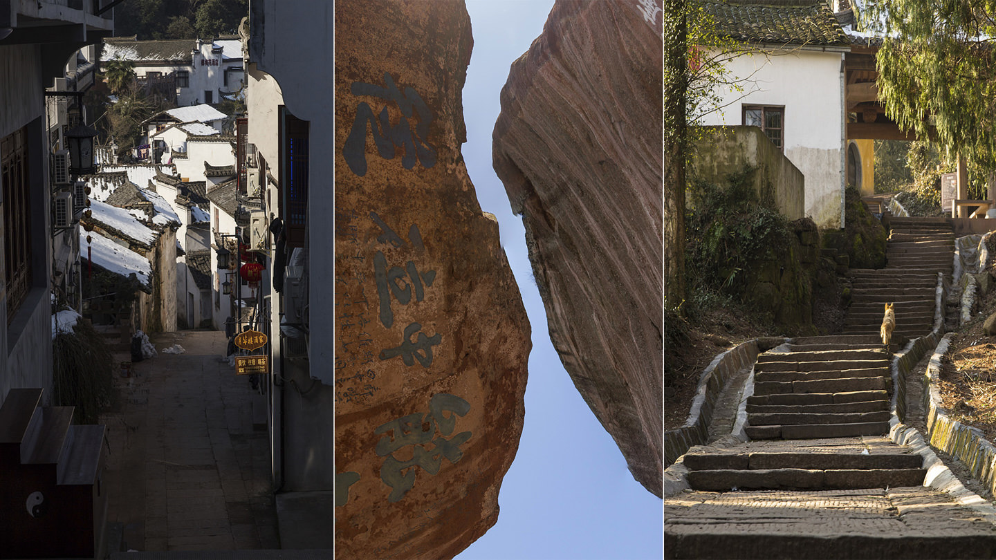 A row of three images: mountain village, engraved rock, a dog follows a winding staircase